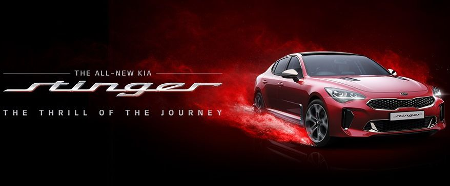 Win a Track Day in the Kia Stinger at Silverstone!